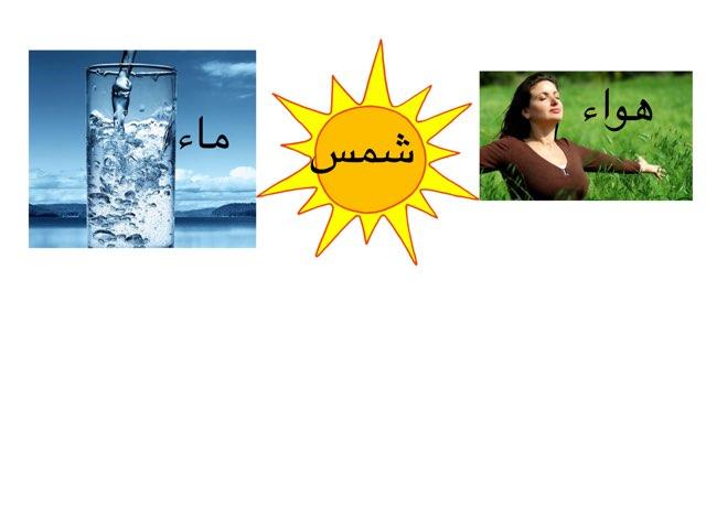 لعبة 106 by Sara Ali