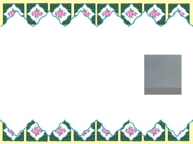 برواز by Mrmr Aljrayan