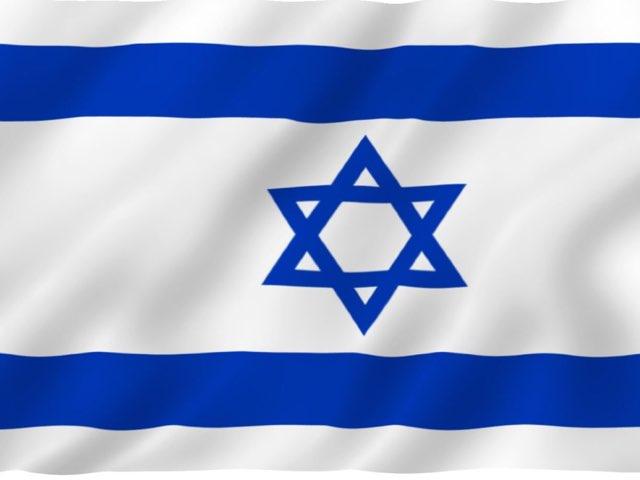 מצא את הטעות בציור דגל ישראל.  by Varda Lavi