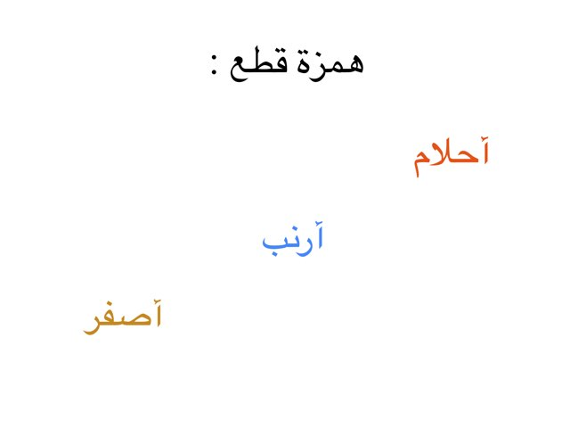 لعبة 43 by سارآ المطيري