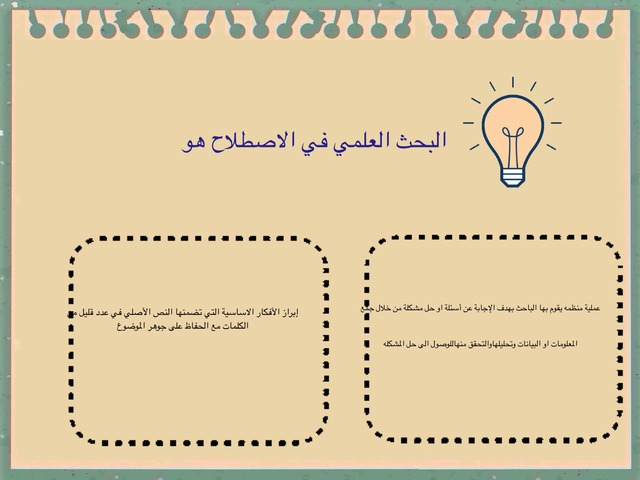حنان  by hanan Almahmoudi