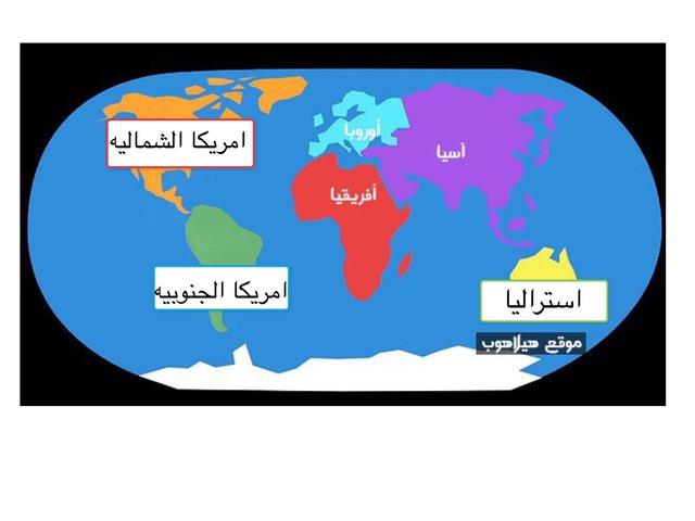 سابع موقع الوطن العربي by Amona Q8amona