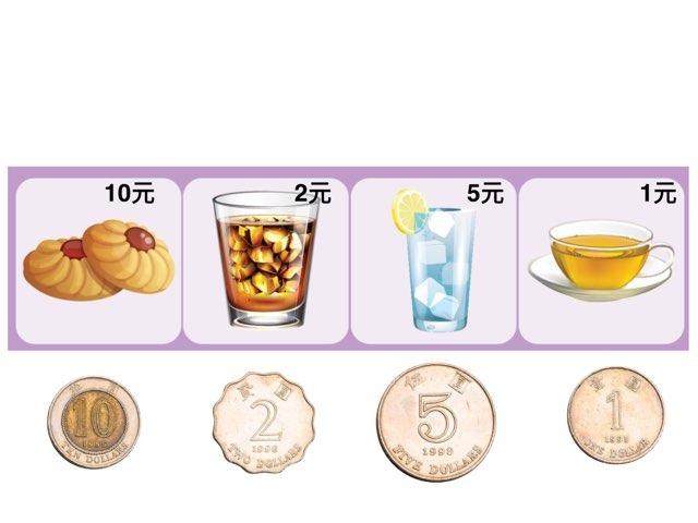 金錢遊戲1 by lokjun caritas
