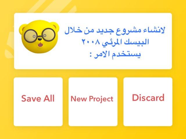 ١٢-١-٣ by Heba aldahabi