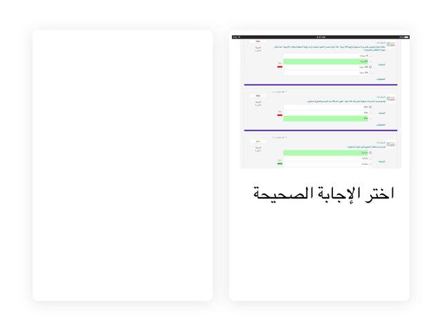 تجربة  by زياد الشهري