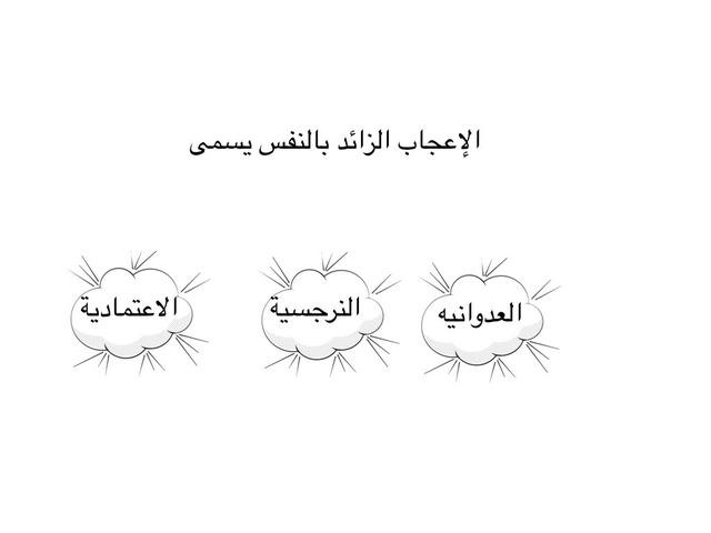 مراجعه مهارات by غنية ال عاشور