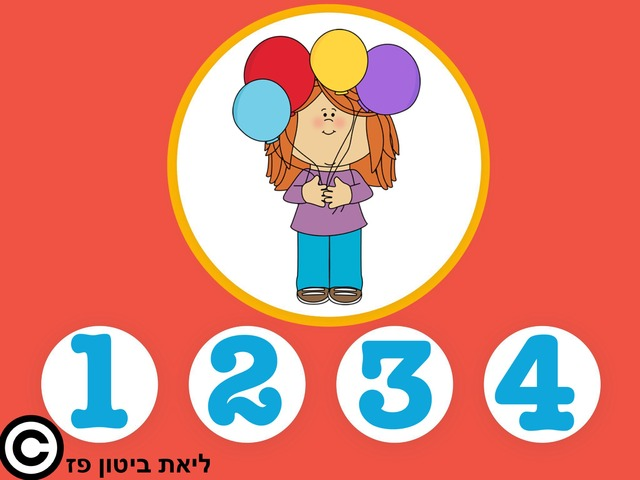 התאמת כמויות ומספרים  1-6 by Liat Bitton-paz