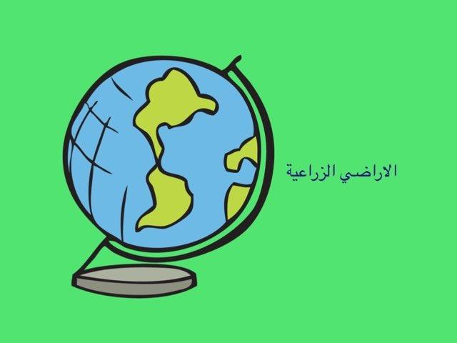 اختاري  by وفاء البراهيم