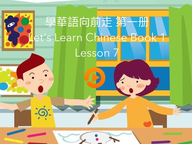 Let's Learn Chinese Book 1 Lesson 7 by Union Mandarin 克