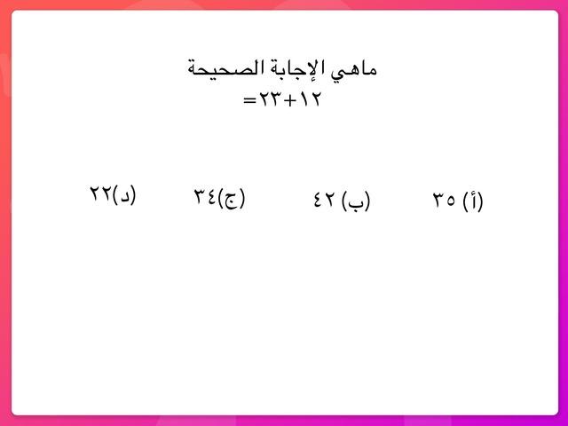 Test Number 1 by خوخه