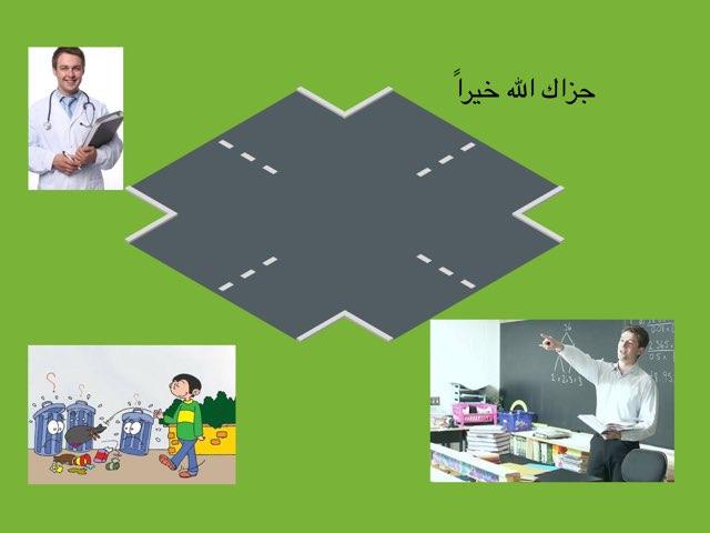 لعبة 11 by ساره العجمي