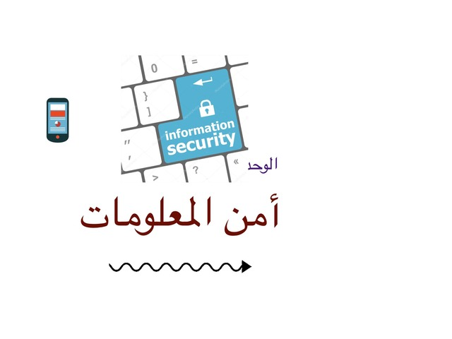 تجربة by fatimah alnasser
