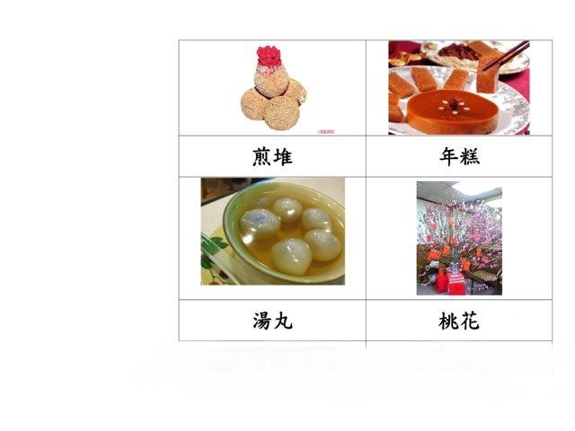 農曆新年 by Paktung Wong
