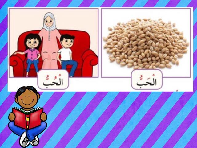 ليالي القرقيعان  by Manar Mohammad
