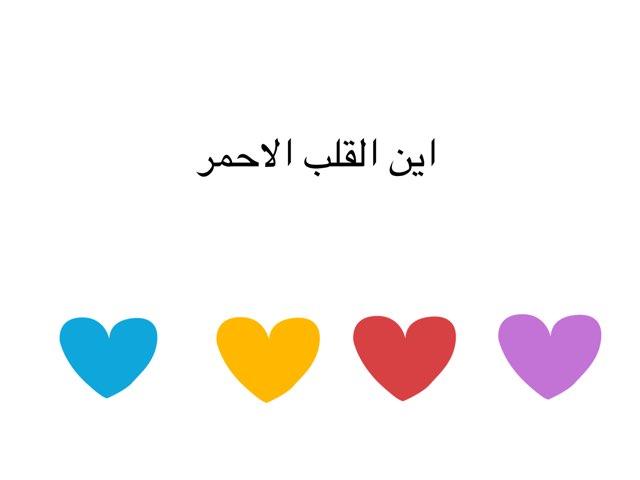 العنود خالد by مزنة السعيد