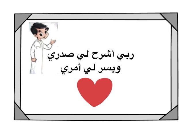 التكوير  by mony al9ane