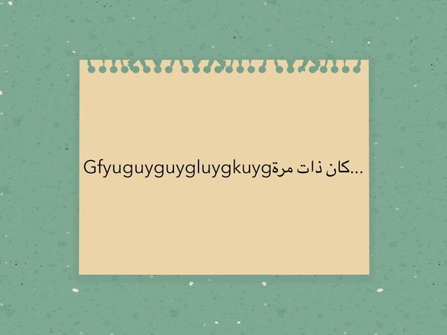 I Ftj by قمره الروقي