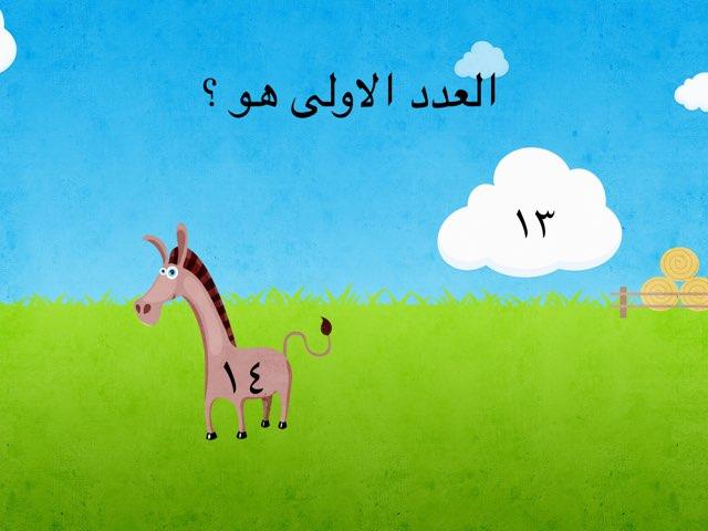 لعبة 53 by شموخ الروح