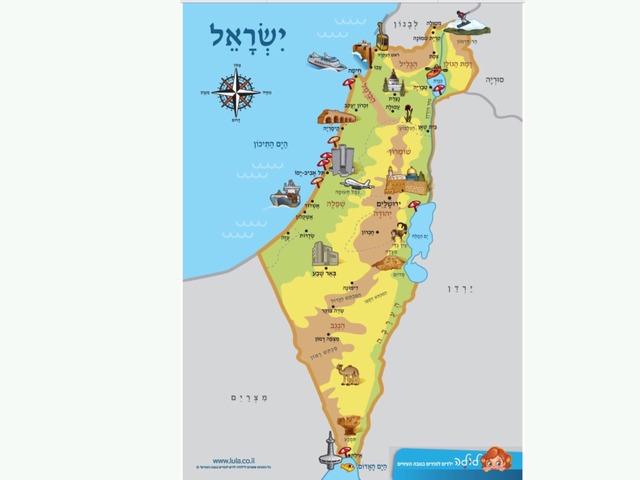מפת ארץ ישראל by Dana Palombo