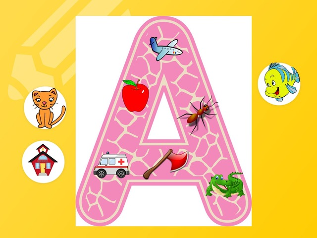 Find Letter A by Lamia Ghareeb