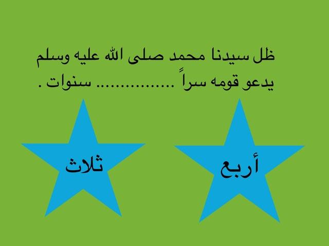 دعوه رسولي  by Muneerah Aljabri