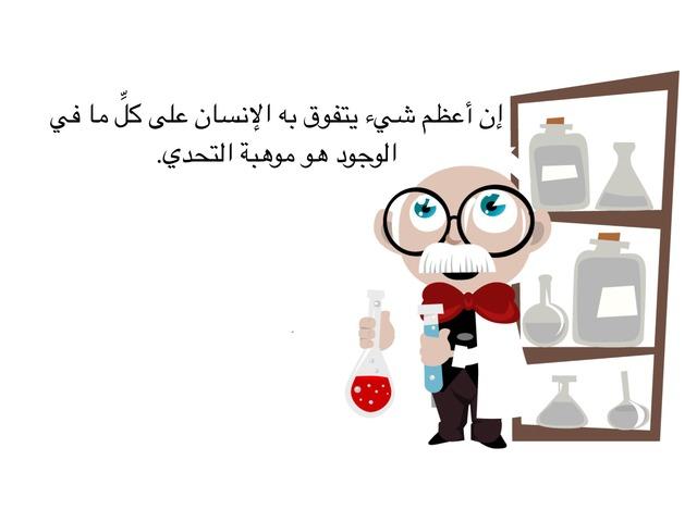 ق by Aminh Asban