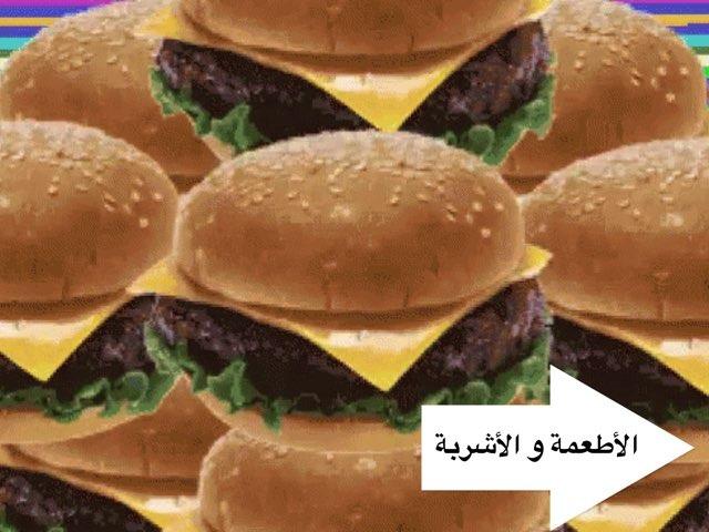 فقه الفصل ١ by Reem 3mad