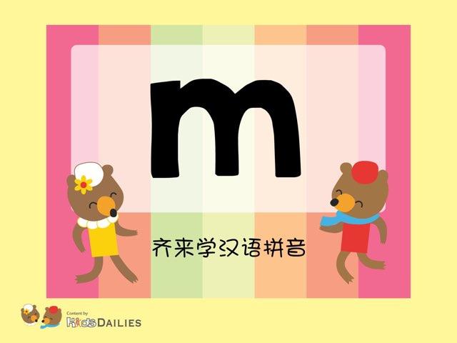 """齐来学汉语拼音""""m"""" by Kids Dailies"""