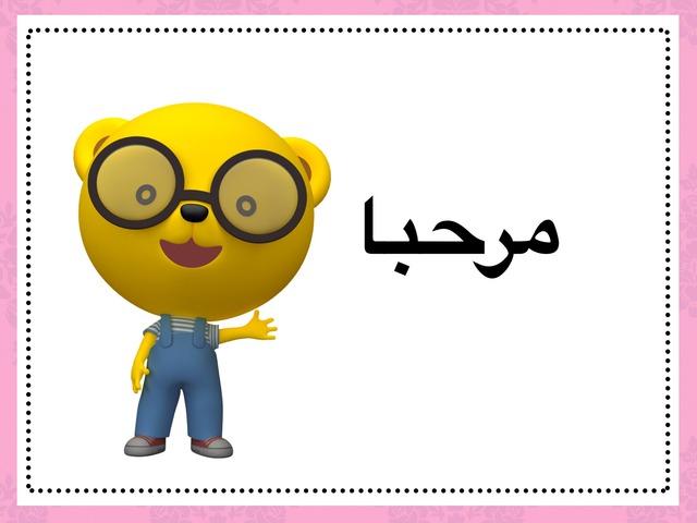 أصوات الحيوانات by 3doosh Al3jmi