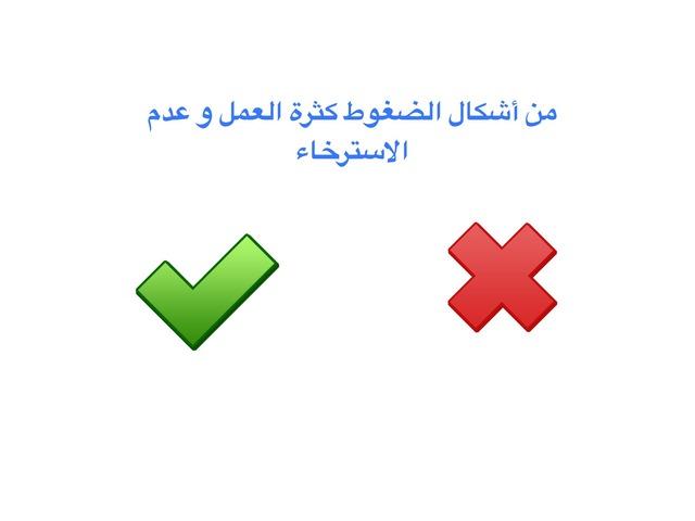 اول  by Abrar Saad