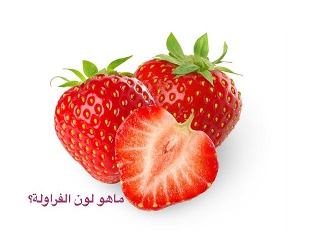 حساب by Asma Mohsen