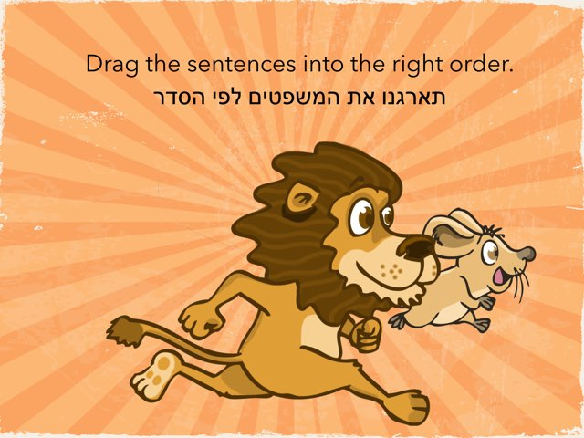 The lion and the Mouse. by Sarah Yom Tov