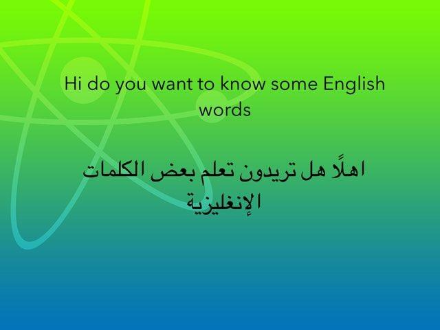 تعلم كلمات انجليزية للكيني و الصف الاول و الثاني by Layan Wattar