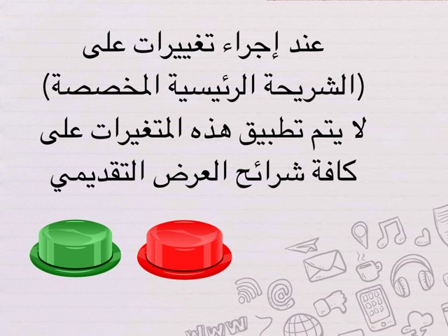 سابع by Sara Zaid
