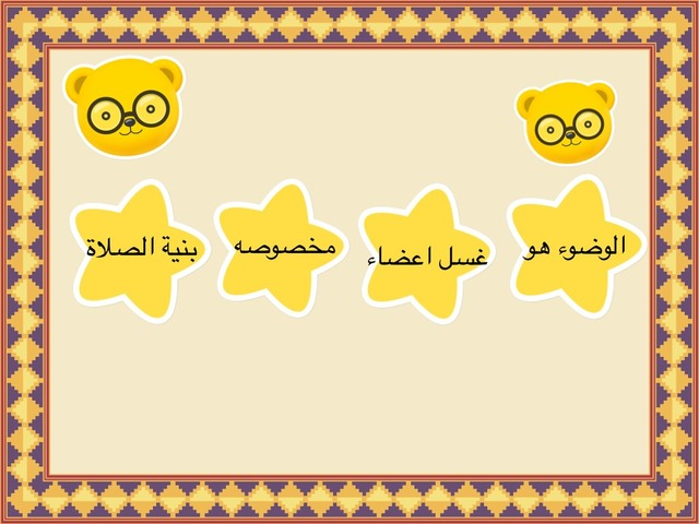 ١/٢ by Reem Alazmi