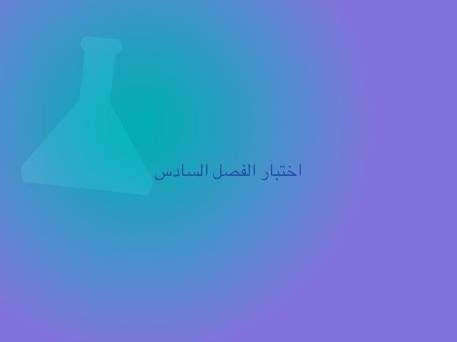 راح أجرب ارسالها by umm Ghada