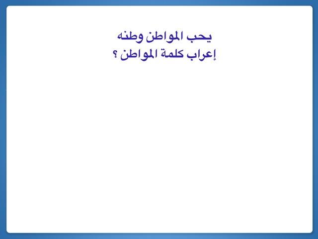 تحدث أو اكتب  by فوزية الحربي