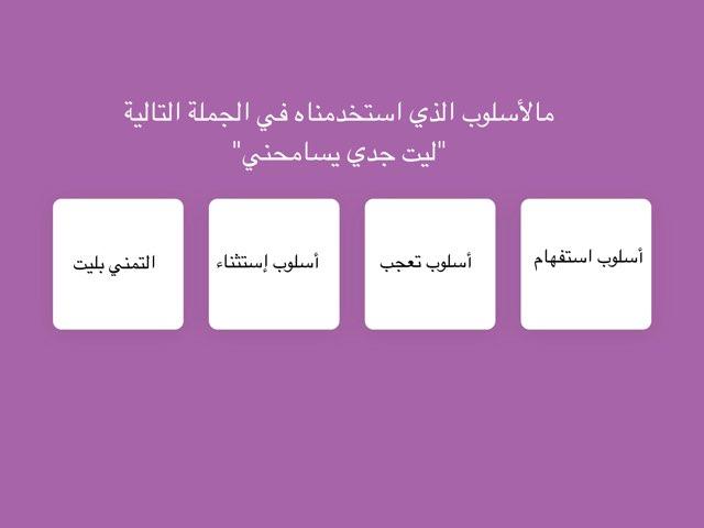 لعبة 7 by Sharaf Sultan