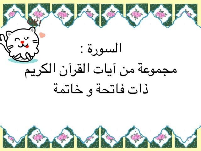 لعبة 37 by مريم العازمي