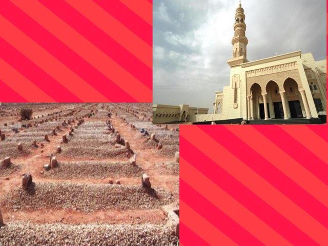النهي عن اتخاذ القبور مساجد by Dosha Dosh