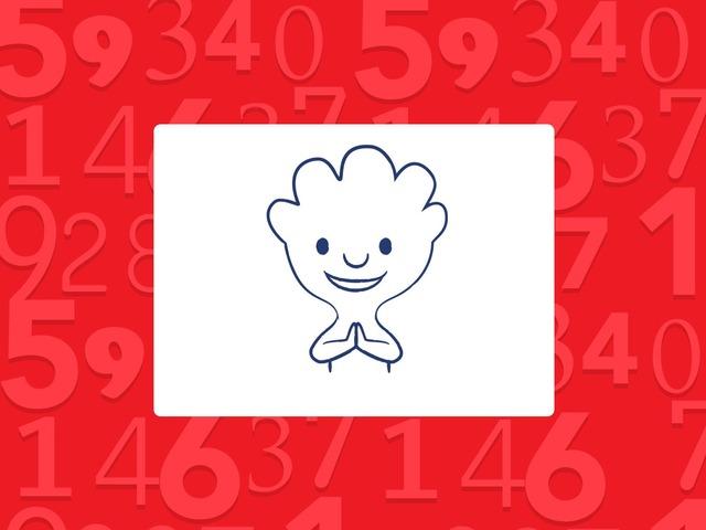 Numbers  by بشاير المالكي