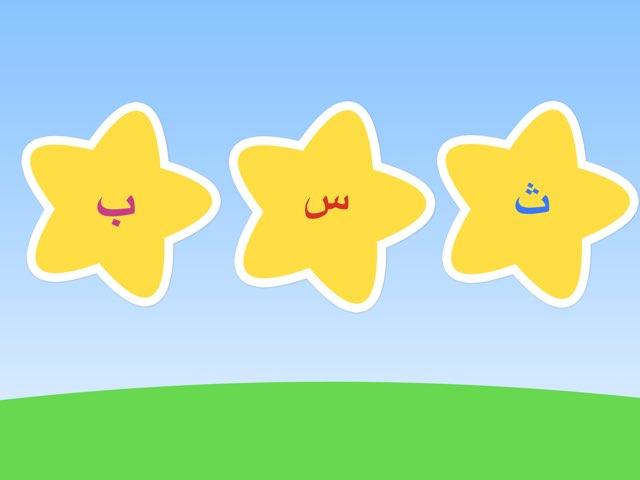 Game 72 by Eman Alqattan