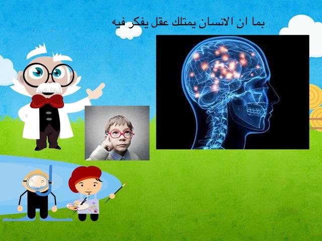 لعبة 151 by Asma Hamad