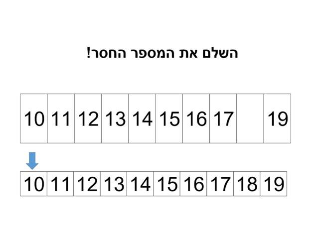 10-20 by מירית אוחיון