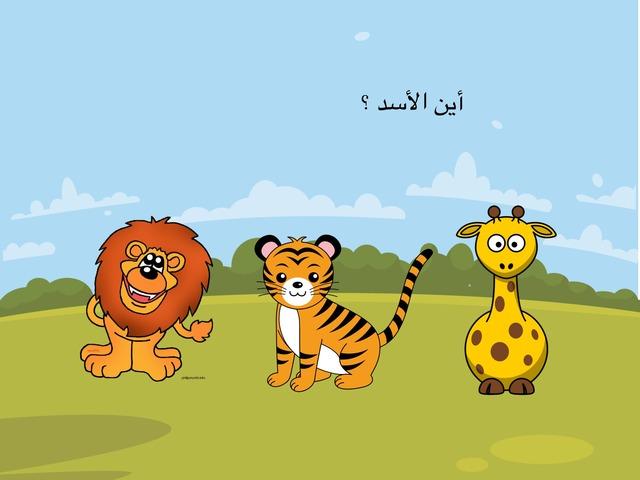 لعبة أطفال by Nebras Almubarak