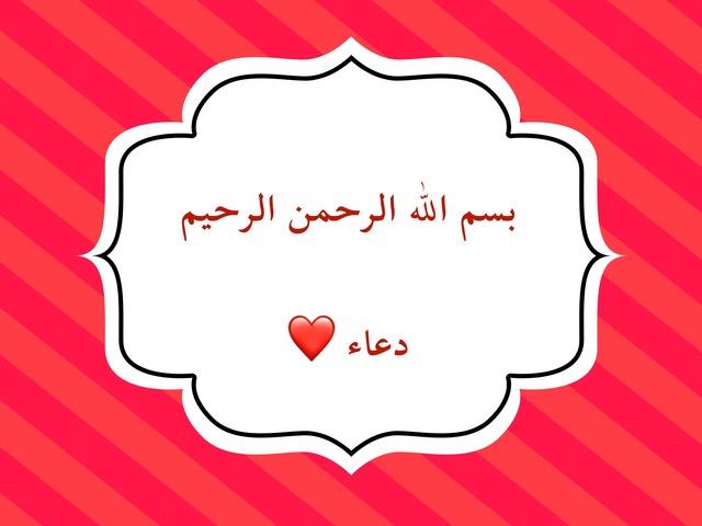 حرف ر by ميمآ الزهراني