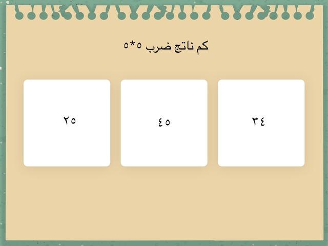 تصميم لعبة by تركية الغامدي