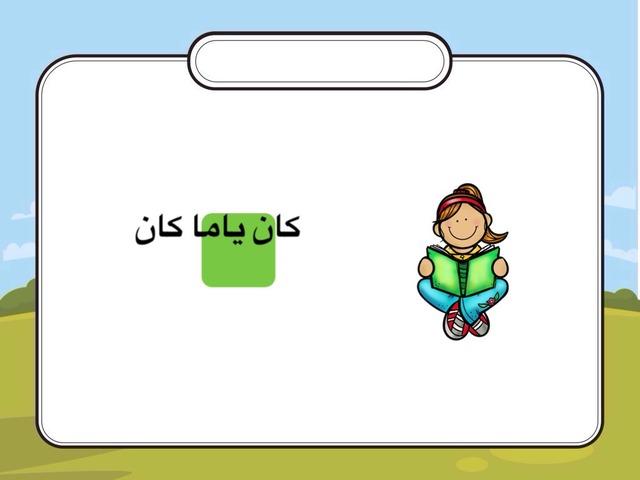 الاشكال المستوية by ebtihal al otaibi