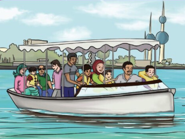 كيف احافظ على سلامتي في البحر by Mariam Alarfaj