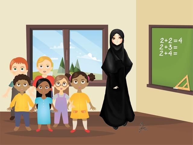 رد by Reem Alrooomi